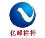 安平县国隆丝网制品有限公司
