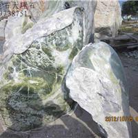 鸿运玉石大理石矿业公司