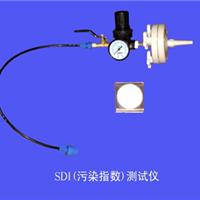 供应SDI污染指数测定仪