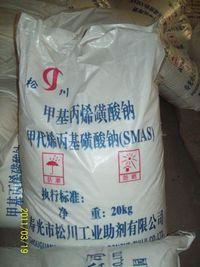 甲基丙烯磺酸钠---链转移剂