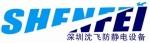 上海沈飞防静电地板有限公司