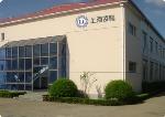 上海凌隆模具钢材有限公司