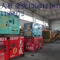 广州出租租赁发电机二手发电机