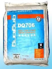 供应南昌防水材料DQ706墙地砖粘结剂