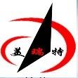 重庆市美瑞特挖掘机维修厂