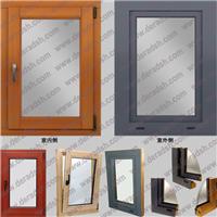 供应优质高档铝木复合门窗