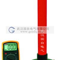 武汉国自电气有限公司