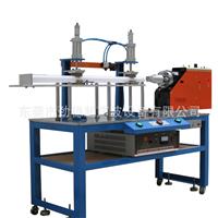 供应东莞卧式非标超声波塑焊机
