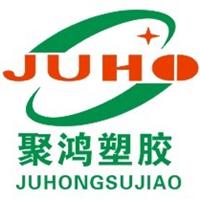 东莞市聚鸿工程塑胶原料有限公司