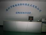 深圳市格瑞斯特环保技术有限公司