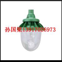 供应【NFC9132】防眩泛光灯 NFC9132-150W