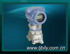 供应3051差压变送器 电容式微差压变送器