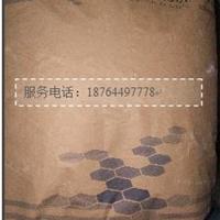供应进口淀粉醚(增稠显著好施工)厂家批发