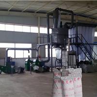 邯郸市冀南新区木质纤维厂