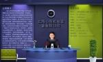 上海心雨机电设备有限公司