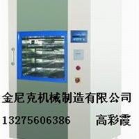 供应广东医用全自动喷淋清洗消毒器