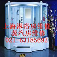 供应上海浦东阿波罗淋浴房售后维修63185692