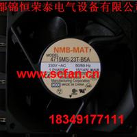 8折现货供应NMB-MAT风扇4715MS-23T-B5A