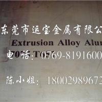 供应AA5052环保铝板 AA5052耐磨铝板