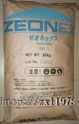 ��Ӧ�ձ����� 790R �����COC Zeonex