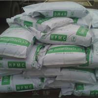 供应耐火浇注料用纤维素HPMC