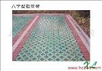 济南金砖建材有限公司