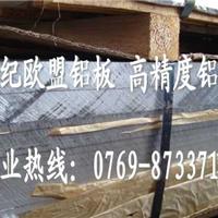 供应6061超宽铝板 6061美国铝板价格