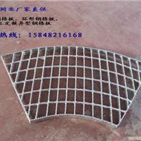 包头环形 扇形钢格板,包头异形格栅板制作