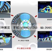 供应南京电脑展柜设计制作/柜台设计制作