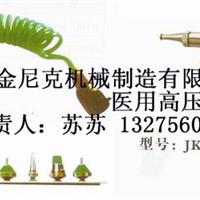 供应四川医用高压水枪厂家