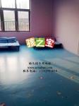 北京优尚福莱尔舞蹈地板有限公司