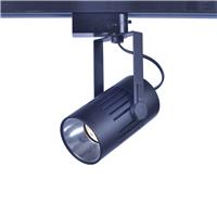 供应LED投射灯,三合一LED轨道投射灯