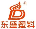 沧州东盛塑料有限公司(热灌装瓶)