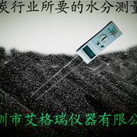 供应智能式木炭水分仪 煤炭水分测定仪