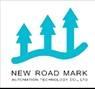 东莞市新路标自动化设备技术有限公司