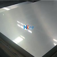 高质量 低价格 镜面铝板-5052镜面铝板