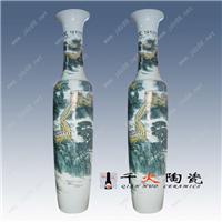 供应开业庆典礼品陶瓷大花瓶
