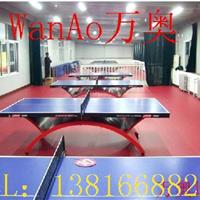 专业乒乓球运动地板、上海运动地板厂家