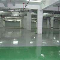 供应温州环保型环氧地坪 净化环氧地坪