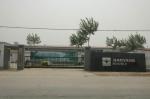 河北骄阳丝网设备有限责任公司