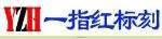 郑州博秀科技发展有限公司