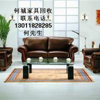 北京通州明珠二手家具回收公司