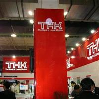供应THK滑块HR3575 THK直线导轨