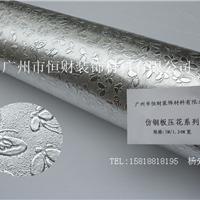 供应防晒坐垫用铝箔纸/pvc膜(图)