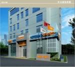 上海伊誊实业责任有限公司。