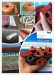 苏州发泡硅胶密封有限公司(东北经销处)