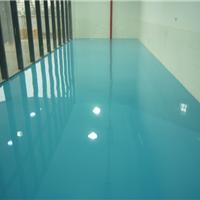 供应宁海环氧树脂自流平地坪施工