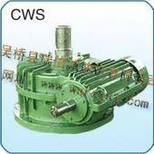 供应CWS63 80减速机 圆弧圆柱蜗杆减速机
