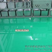 供应嘉兴FRP环氧防腐地坪 环氧砂浆地坪