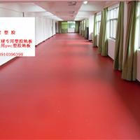 供应橡胶地板 健身专用 图书馆橡胶地板